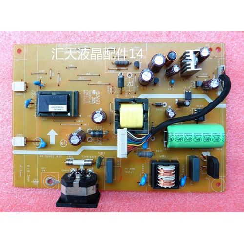fonte-monitor-acer-lcd-tu08q122-p-modelo-x203h-oem